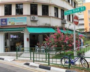 yong-siak-street